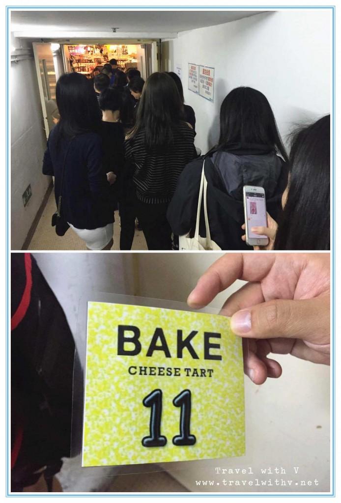 Bake 4