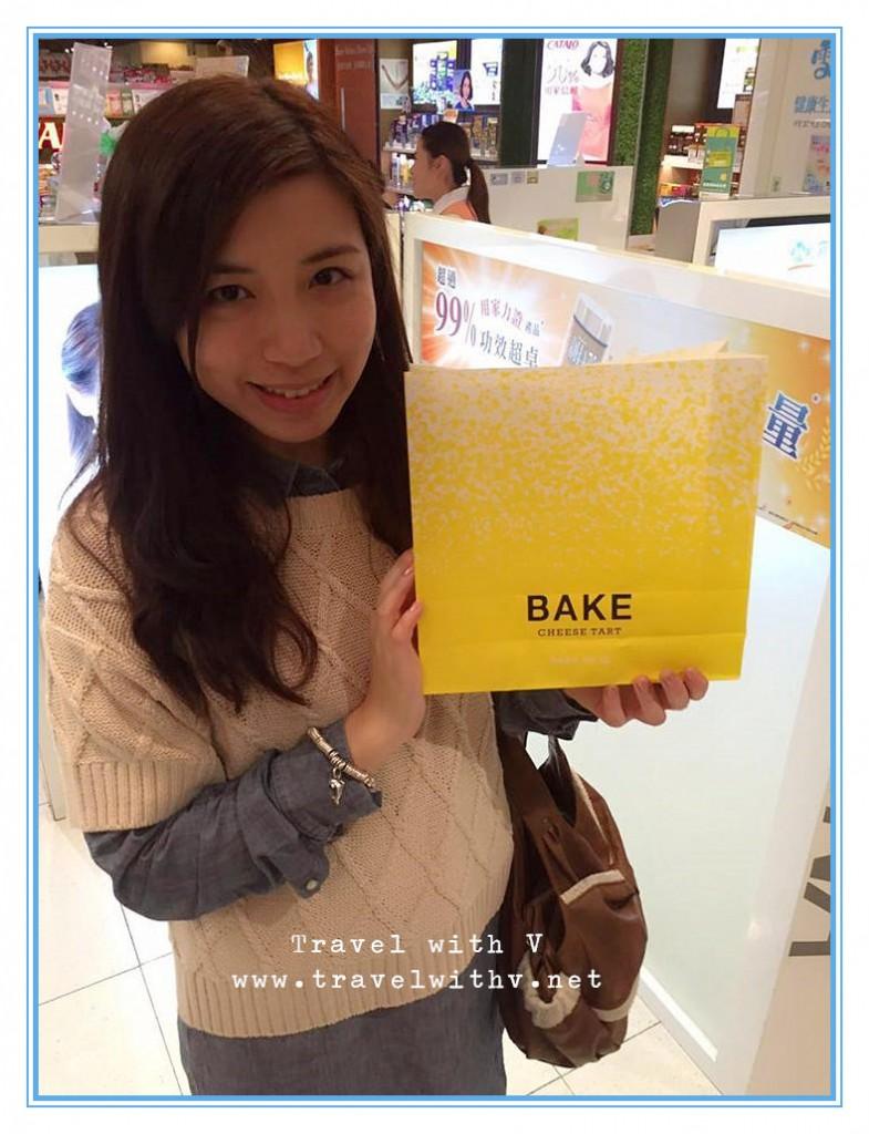 Bake 7