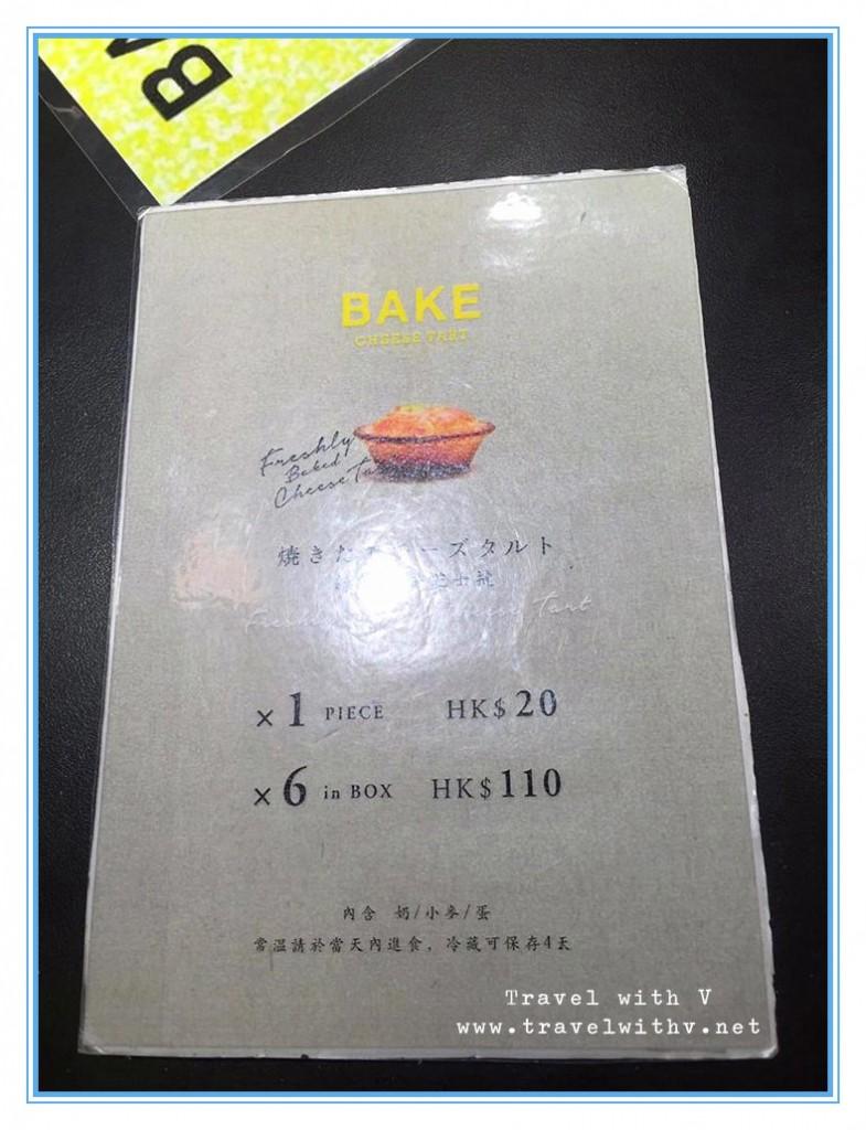 Bake 8