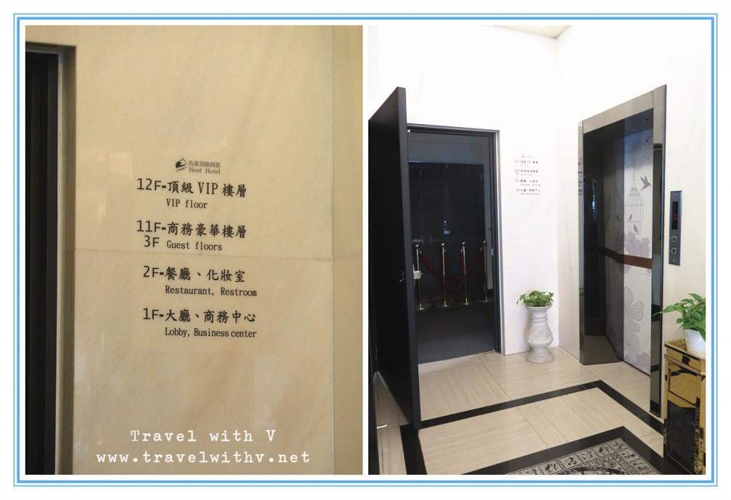 高雄鳥巢商旅_17