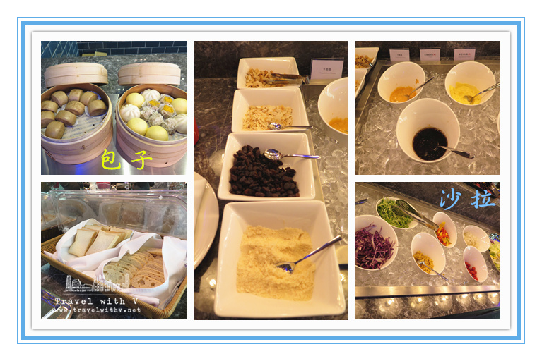 富驛Meal 16