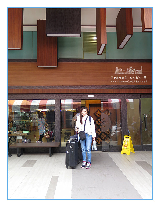 Kiwi Hotel 18