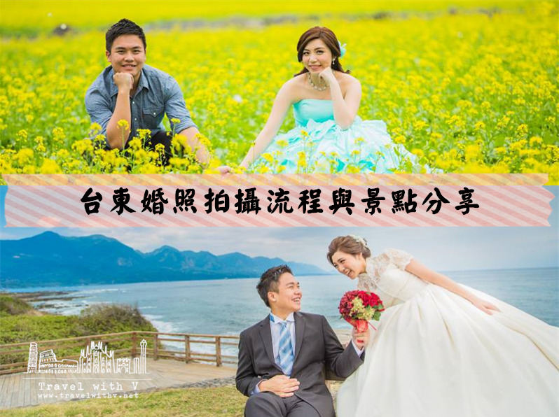 PRE-WEDDING COVER