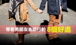 holding-hands-1031665_960_720