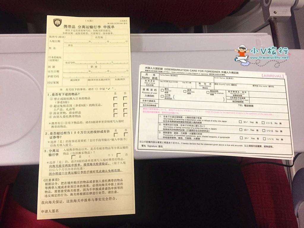 hkairline_okinawa-5