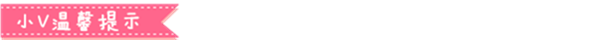 ICON_REMINDER