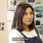 2017年8月27日/ TVB【安樂蝸】
